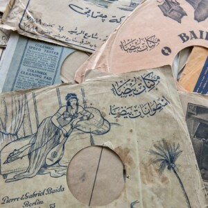 Historische Schallplattencover: Baidaphon, Berlin 1906. Foto: AMAR Foundation, Beirut